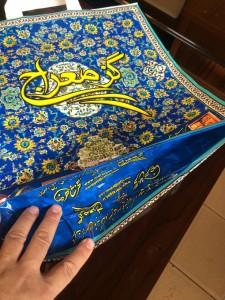 iranpack-157-IMG-20150211-WA0003