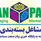 Banner web 520