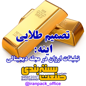 Golden device web