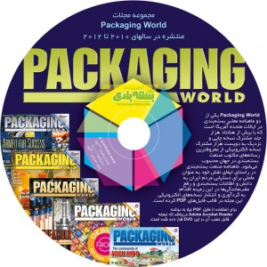 PackWorld