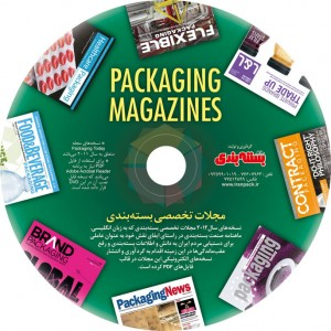 Packaging-Magazines