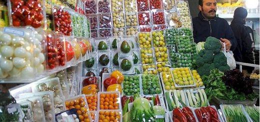 agreculture 01 iranpack