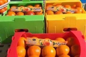agreculture 02 iranpack