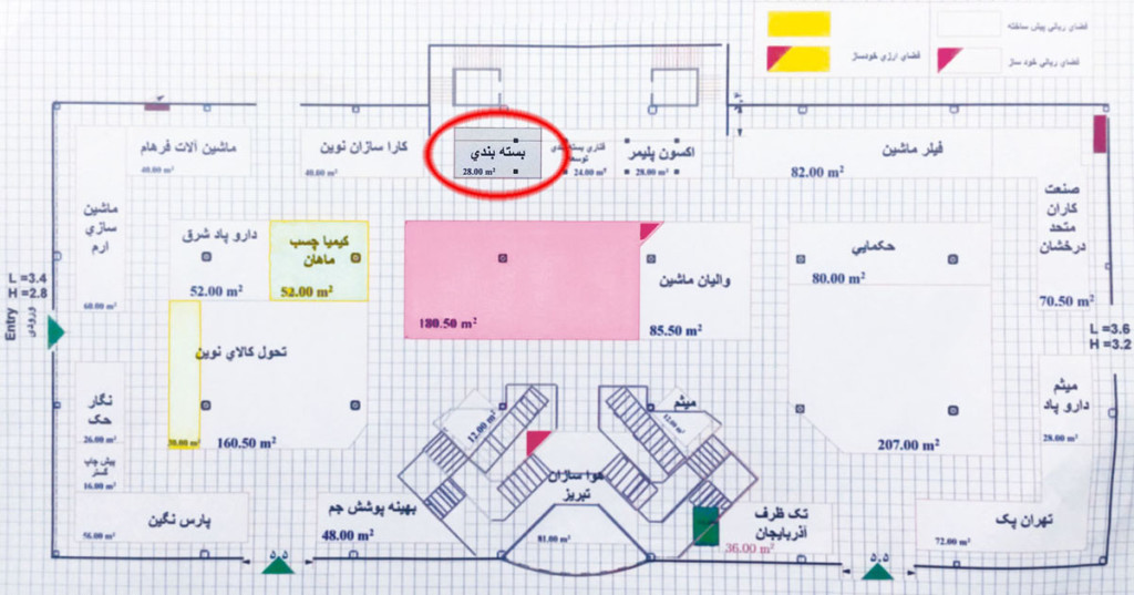 expo-plan3