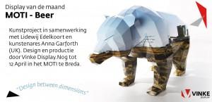 بهرهبرداری از بزرگترین دایکات تخت اروپا ماهنامه صنعت بستهبندی شماره 158