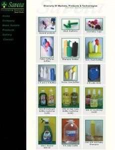 تعدادی از محصولات شرکت عربستانی سافولا Savola که در سایت اینترنتی آن معرفی شده است.
