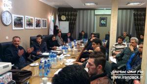 iranpack and sanat bastebandi 173 seminar carton 1