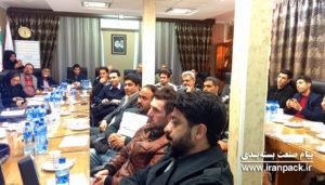 iranpack and sanat bastebandi 173 seminar carton 2