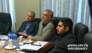 iranpack and sanat bastebandi 173 seminar carton 3