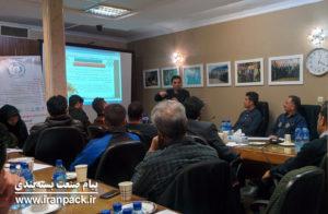 iranpack and sanat bastebandi 173 seminar carton 5