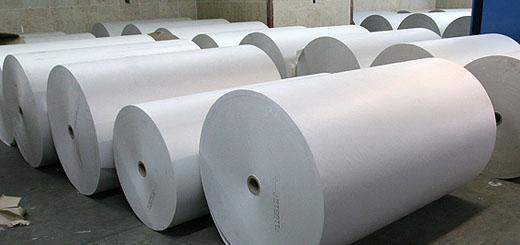 iranpack-association-paper-importer-160-520x245