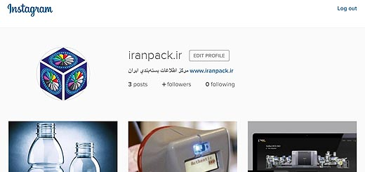 iranpack-instagram صفحه سایت ایران پک در اینستاگرام راه اندازی شد