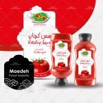 iranpack-medad-e-noghreh0004