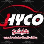 iranpack-medad-e-noghreh0007