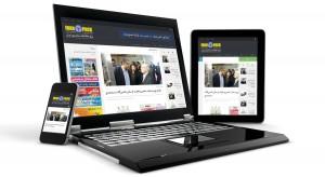 سایت مرکز اطلاعات بسته بندی ایران یک سایت سازگار با ابزار مختلف است و در هر ابزاری مانند گوشی موبایل، تبلت یا انواع کامپیوترها به شکل مناسب صفحه آن ابزار در میاید.