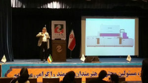 iranpack sanat bastebandi 172 Digital Tabriz