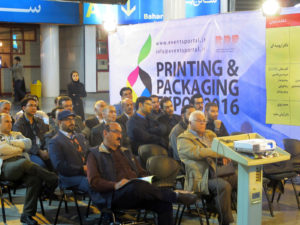 iranpack sanat bastebandi 172 digital mashd IMG_1615s