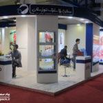 صنایع پلاستیک خوزستان