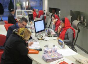 iranpack sanat bastebandi 173 eavar IMG_2363