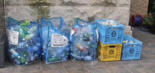 iranpack sanat bastebandi 174 waste recycling sorting tokyo