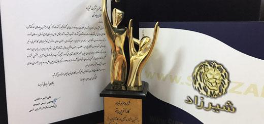 iranpack sanat bastebandi 175 shirzad 03 520