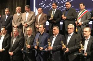 iranpack sanat bastebandi 175 shirzad 05