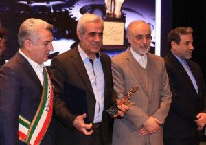 iranpack sanat bastebandi 175 shirzad 09