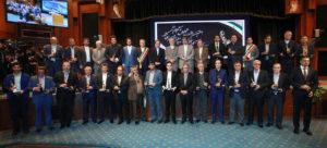 iranpack sanat bastebandi 175 shirzad 13