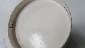 iranpack sanat bastebandi 176 lpt2017.001 Huhtamaki traceability code 2