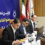iranpack sanat bastebandi 177 pacprocess 01s