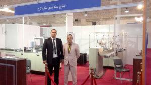 iranpack sanat bastebandi 179 setareh karaj 20170918_145258