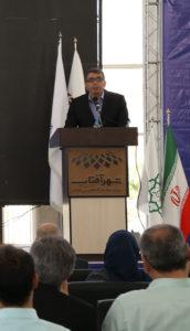 iranpack sanat bastebandi 185 pacprocess 97 1