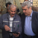 iranpack sanat bastebandi 186 IMG_3527