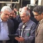 iranpack sanat bastebandi 186 IMG_3539