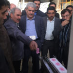 iranpack sanat bastebandi 186 IMG_3558