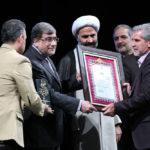 iranpack-sanat-bastebandi-magazine-171-2228931