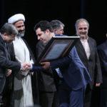 iranpack-sanat-bastebandi-magazine-171-2228934
