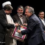 iranpack-sanat-bastebandi-magazine-171-5234597_793