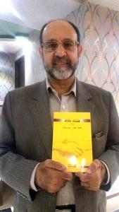 غلامرضا شجاع رونمایی از کتاب هفتاد مقاله درباره اقتصاد، نعاون، صنعت چاپ