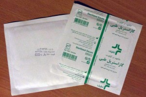 iranpack-sterilized-gauze-1