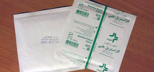 iranpack-sterilized-gauze-520