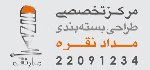 medad e noghreh desiners group گروه طراحان مداد نقره