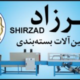 shirzad-web-520x245