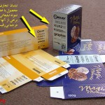 iranpack-sanat-bastebandi-60-convergence_l01