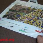 iranpack-sanat-bastebandi-60-convergence_l03