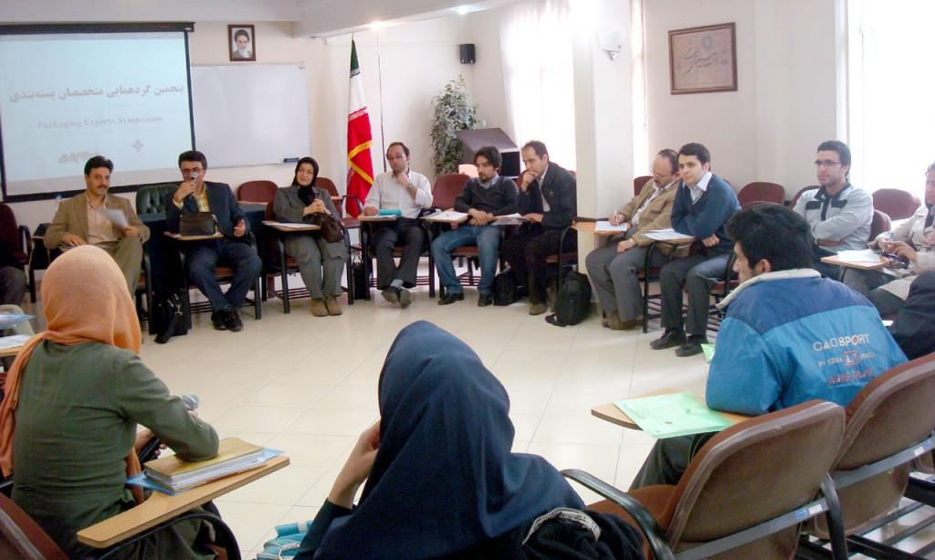 iranpack-sanat-bastebandi-115-expert-seminar-88-12-19-2l