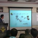 iranpack-sanat-bastebandi-115-expert-seminar-88-7-7-p8