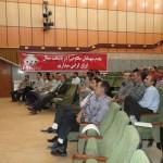 iranpack-sanat-bastebandi-DSC02734