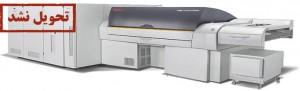 Kodak Magnus 4570 VLF دستگاه پلیتستری که توسط شرکت نورتک به چاپ اندیشه آمل فروخته شد