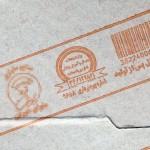 iranpack-sanat-bastebandi-Paperboard001